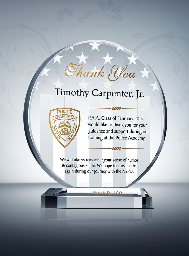 appreciation plaques for police officers  sheriffs