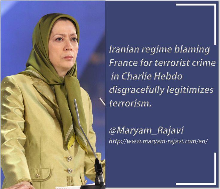 Maryam Rajavi View on Iran