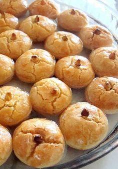 Şekerpare - Turkish cookies in syrup