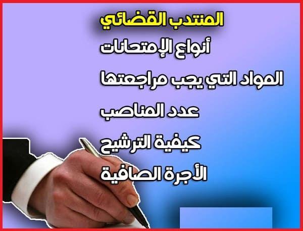 رسالة طلب توظيف وبالمرفق خطاب طلب وظيفة Doc عرب بوكس Employment Form Gaming Logos Logos