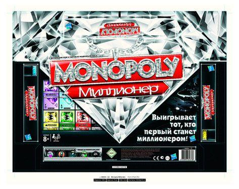 Настольная игра «Монополия. Миллионер» Hasbro Gaming