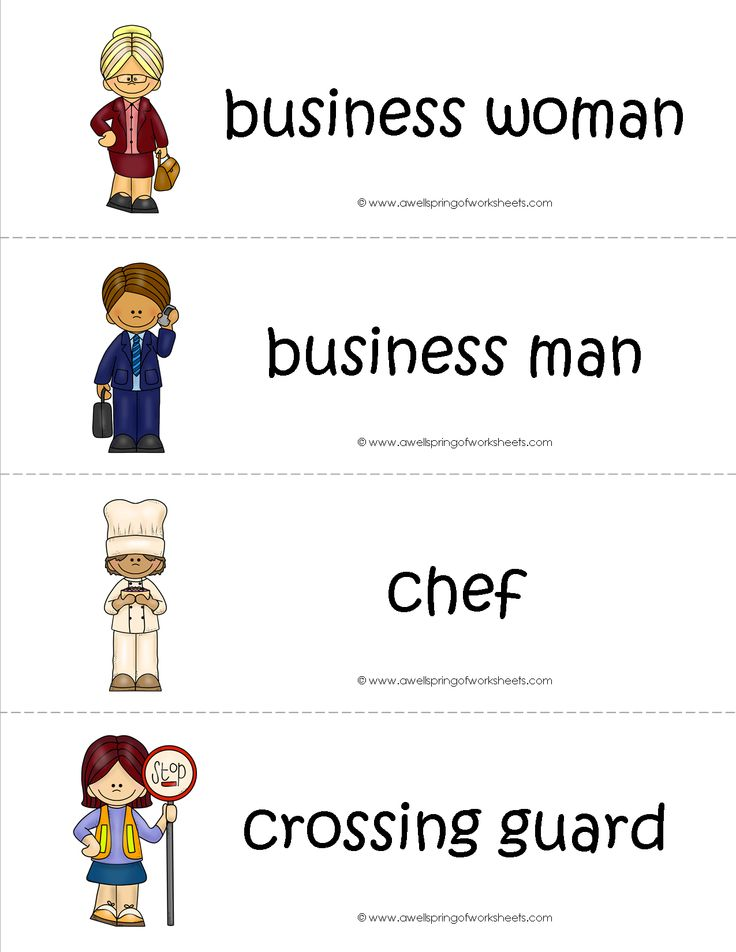 Here's some Community Helpers Vocabulary Cards that coordinate with all our other community helpers resources. Perfect for helping kids become familiar with workers in our communities. Perfect size for a pocket chart.