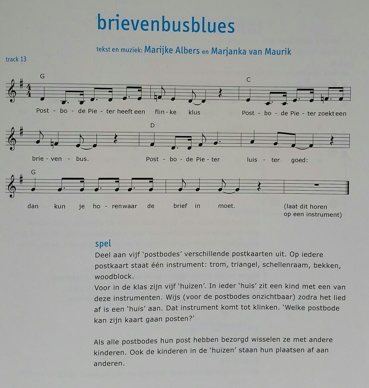 Brievenbus blues