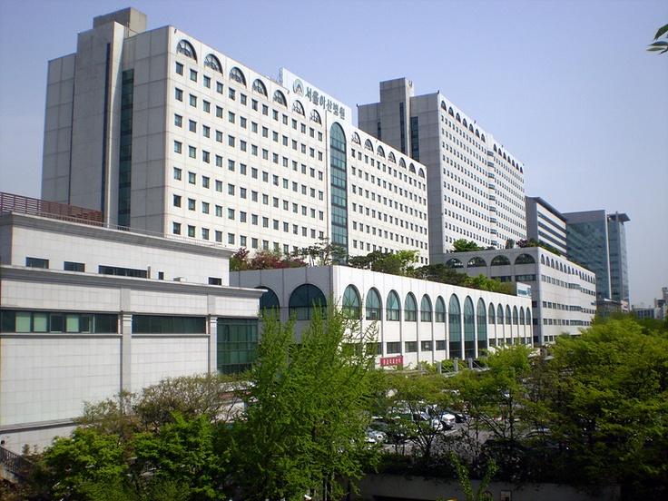 Seoul Asan Medical Center, #Seoul #Korea