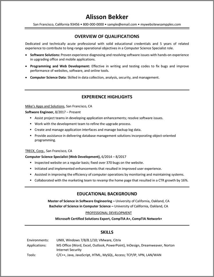 Computer Science Resume Computer science, Resume tips