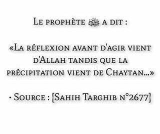 Hadith Sahih Targhib 2677
