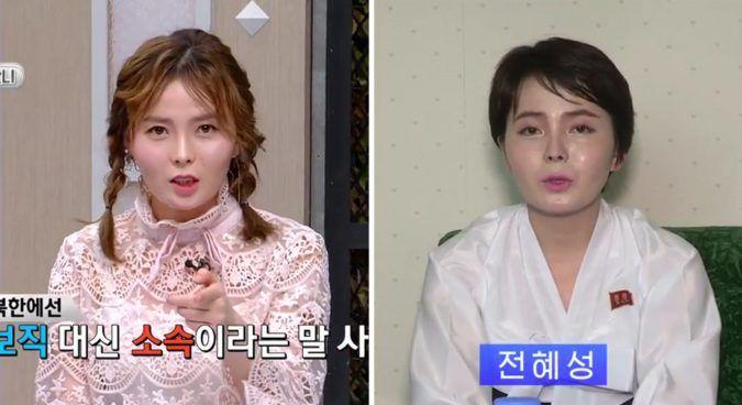 Lim Ji-hyun: Celebrity North Korean Defector Returns to Pyongyang