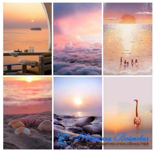 Каждый новый день подобен рождению... Каждый новый день даёт нам возможность Выбрать новую жизнь...  Каждый новый день делает нам ценный подарок, Даря мгновения изменить то, что делает нас несчастными... Каждый новый день даёт нам ещё одно право Выбора лучшей жизни...  👍 Понравился пост? Не забудьте «лайкнуть».🌺  #татьяна_войтович #индивидуальные_консультации #мотивация #потенциал #позитивные_настрои #психологические_карты #мандалы #тренинги #развитие_личности