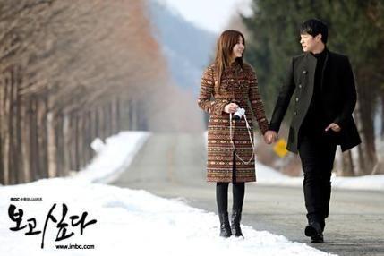 ユチョンとユン・ウネ主演の韓国ドラマ会いたい(ポゴシプタ:보고싶다) 今日も元気に♪