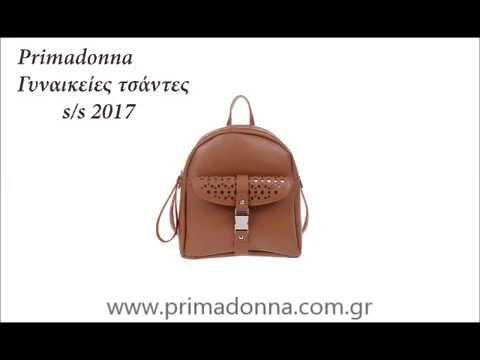Ένα θέμα που δεν βαριόμαστε ΠΟΤΕ μα ποτέ οι γυναίκες, είναι το να βλέπουμε συνεχώς νέα αξεσουάρ και συγκεκριμένα τσάντες. Όπως για παράδειγμα τα αγαπημένα σακίδια πλάτης ή backpack που τα τελευταία χρόνια έχουν μπει για τα καλά τόσο στην ζωή όσο και στη ντουλάπα μας.  Επισκέψου το Primadonna στην διεύθυνση https://www.primadonna.com.gr