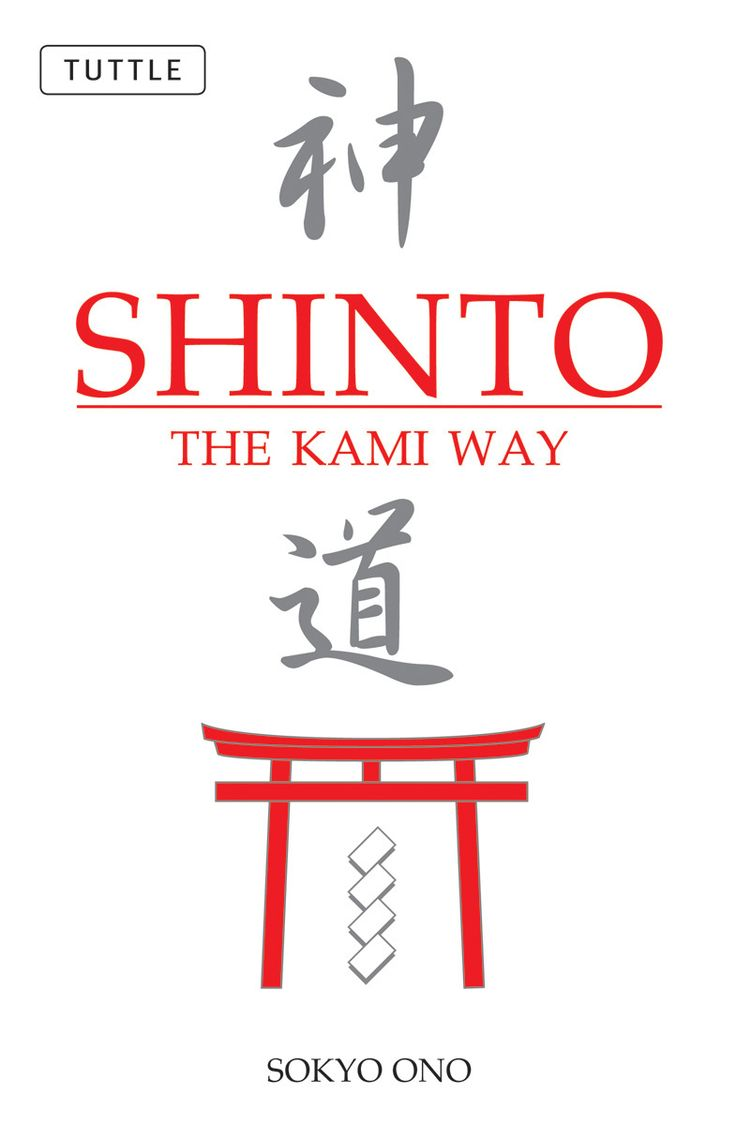 a description of shinto as the faith of the japanese people Literally meaning the way of the gods, shinto is the native religion of japan it is a form of animism which stresses the importance of harmony between humans and nature.