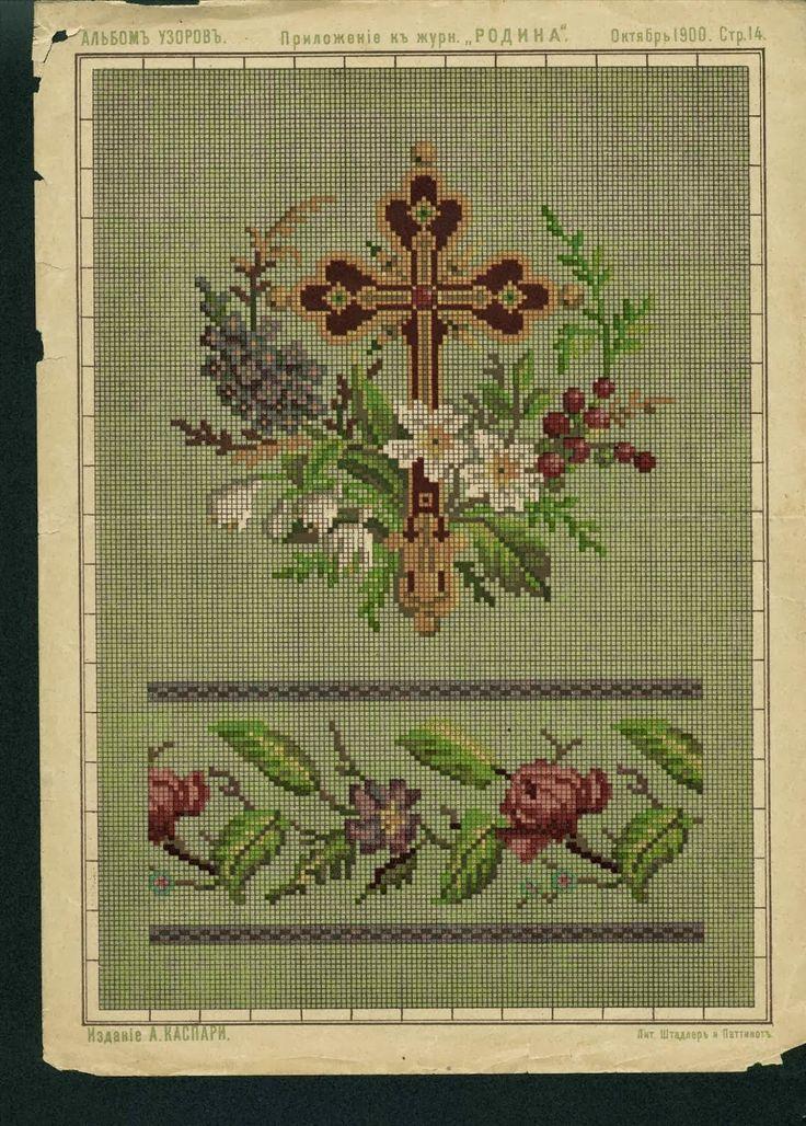 Χειροτεχνήματα: Σταυροί για κέντημα / Cross stitch crosses