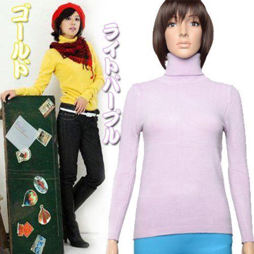 Amazon.co.jp: 無地暖かい 長袖セーター タートルネックセーター ファッション セーター●レディース フリーサイズ ライトパープル: 服&ファッション小物通販