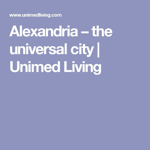 Alexandria – the universal city | Unimed Living
