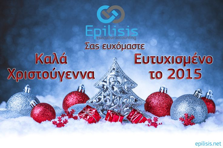 www.epilisis.net
