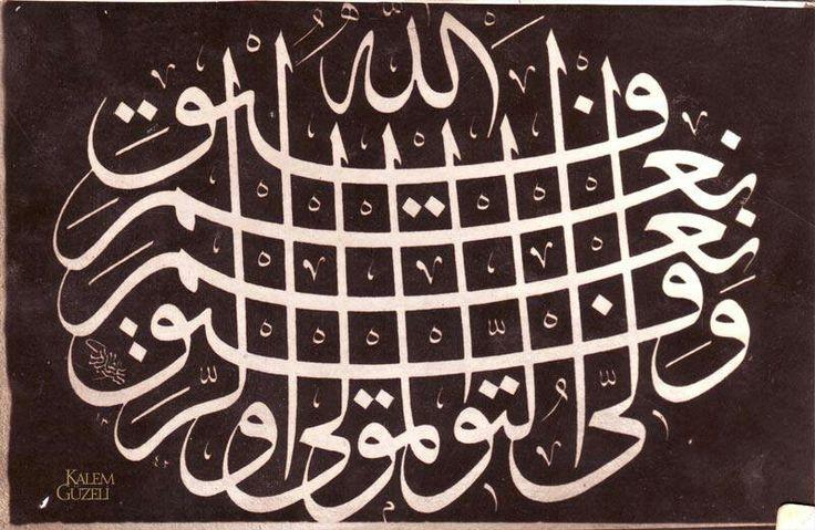 Images about hüsnü hat on pinterest arabic