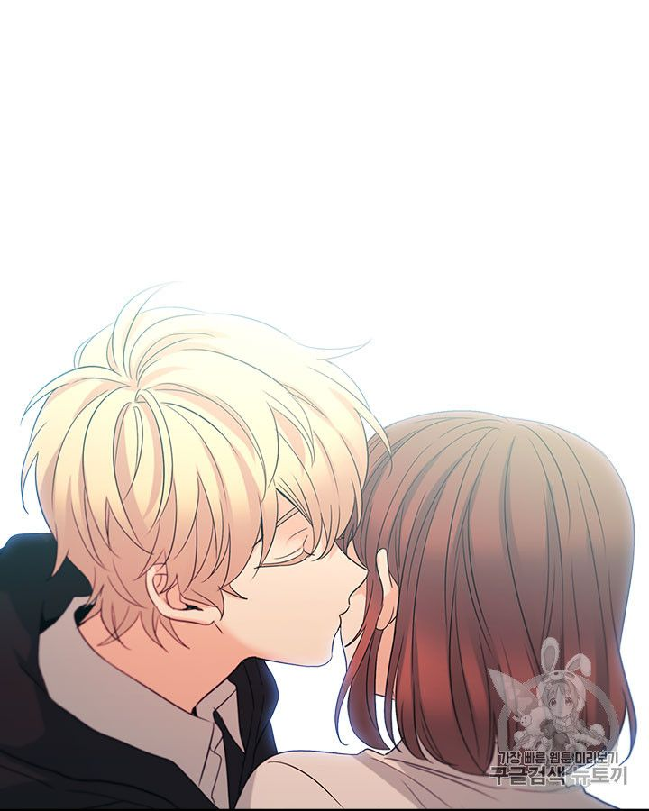 Inso S Law Chapter 79 Raw Rawkuma Anime Anime Romance Anime Art
