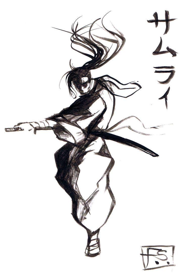 Samurai: a great idea for a tattoo