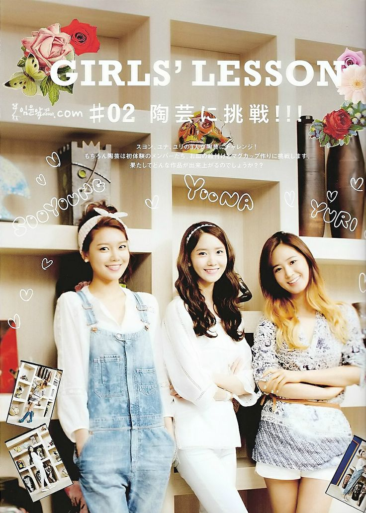 SNSD, Girls Generation Sooyoung Yoona Yuri SONE NOTE Vol.3