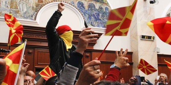 Οι ΗΠΑ κλείνουν άρον-άρον το θέμα της ονομασίας των Σκοπίων παρουσίας αμερικανικών δυνάμεων στη ΠΓΔΜ αδειάζοντας την Ελλάδα  Ποια ονόματα διέρρευσαν