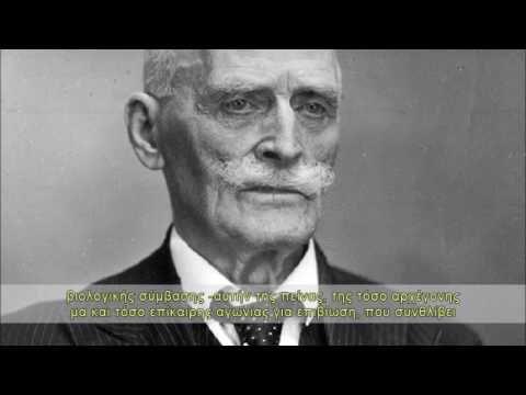 Η πείνα - superiorbooks.gr - YouTube
