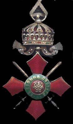 Орден За Военные Заслуги 5 степень с короной.