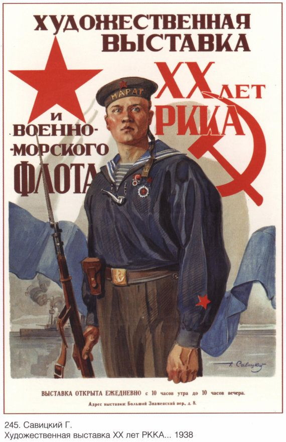 Propaganda poster Communism Soviet 483 by SovietPoster on Etsy