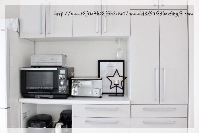 キッチン背面収納 住んでから実感 カップボードはこの形にして大正解