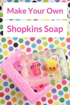 77 best images about Shopkins on Pinterest Smart cookie ...