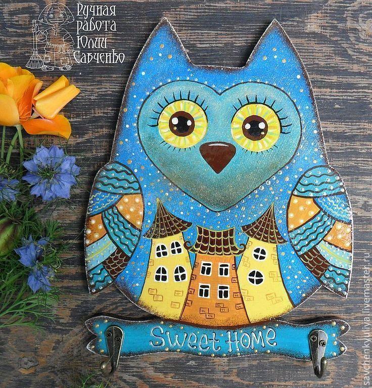 Купить Сова ключница Sweet home - ключница, ключница ручной работы, сова
