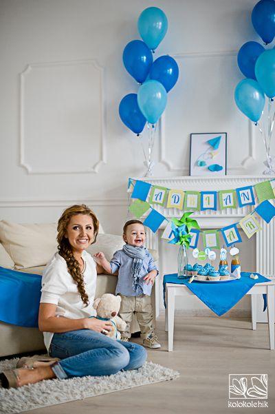 Адриан фотосессия дня рождения 1 годик