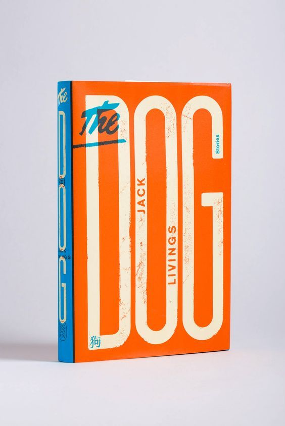 The Dog Cover by Oliver Munday