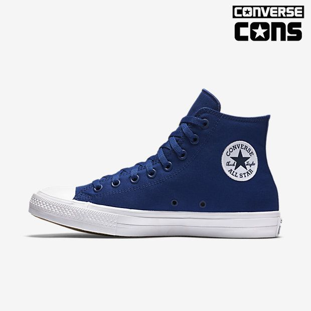 converse shoes high tops zipper ride carnival gameplay