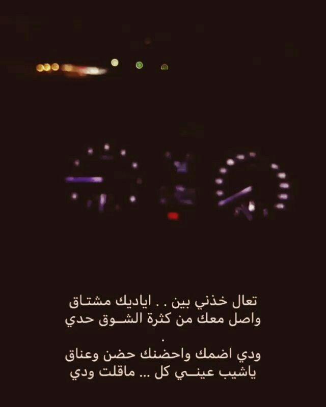 Pin By فلسطينية ولي الفخر On كلمات ليست كالكلمات My Heart Leo