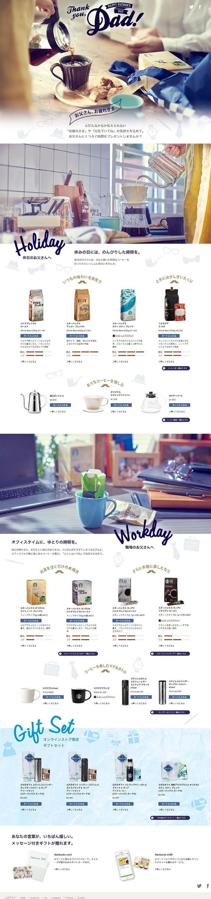 Thank you,Dad!|WEBデザイナーさん必見!ランディングページのデザイン参考に(アート・芸術系)