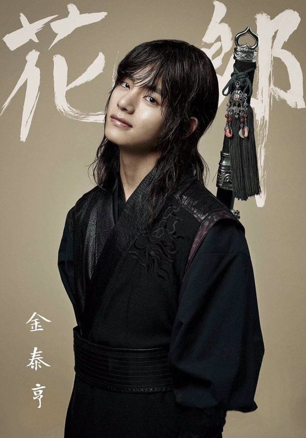 "The Beginning/ Hwarang (the beautiful knights) will be aired in the  middle of 2016 and V will portray ""Hansung,"" the maknae hwarang who is as clear and warm as the sunlight. As the actual youngest person among the six hwarang members, V is expected to express the charm and pain of youth through"
