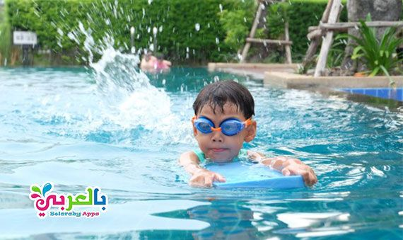 نصائح السلامة في تدريب السباحة للآباء والأطفال