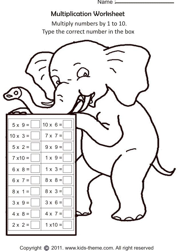 Math Worksheets Multiplication Printable Multiplication