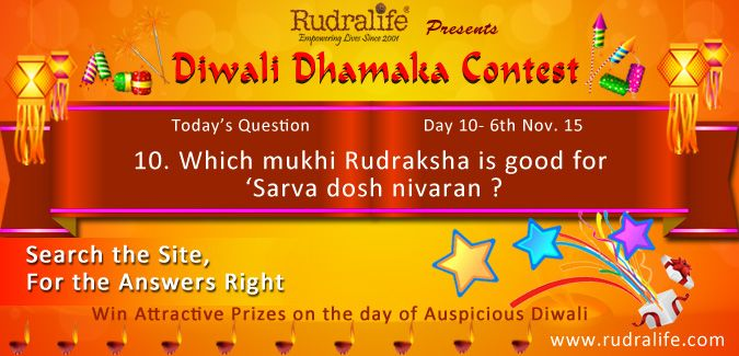 Diwali Dhamaka Contest 2015 (Day - 10) To Participate Click Here http://rudralife.com/index.php/diwalicontest