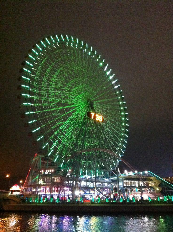 Cosmo world, Yokohama.