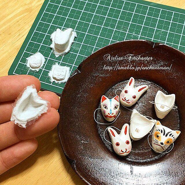 今までは石粉粘土で作ってから削ってヤスリがけしていたんですが、本来の作り方である和紙を何枚も重ねて作るやり方で作ってみました。手間が倍かかるけど良い感じ☺️ #miniature #handmade #handpainted #japan #mask #ミニチュア#ハンドメイド#手描き#お面#狐面 #兎面#日本のお面#和紙