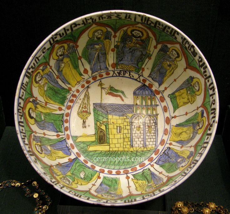 Kutahya Bowl from Armenian Craftsman Toros 12 Apostole 18th
