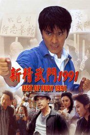 Fist of Fury 1991 Subtitle Indonesia