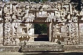 Architecture: They often decorated their buildings with intricate stonecarvings, stucco statues and paint. Today, Maya architecture is important, as it is one of the few aspects of Maya life that is still available for study.
