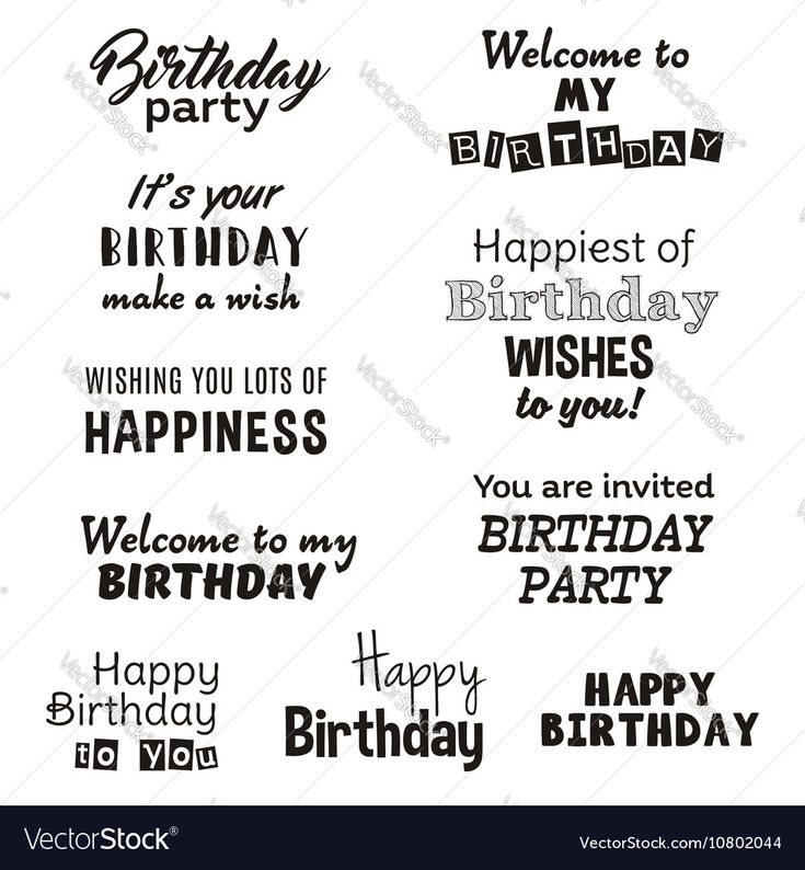 Best 25+ Letter of congratulations ideas on Pinterest Drawing - congratulation letter