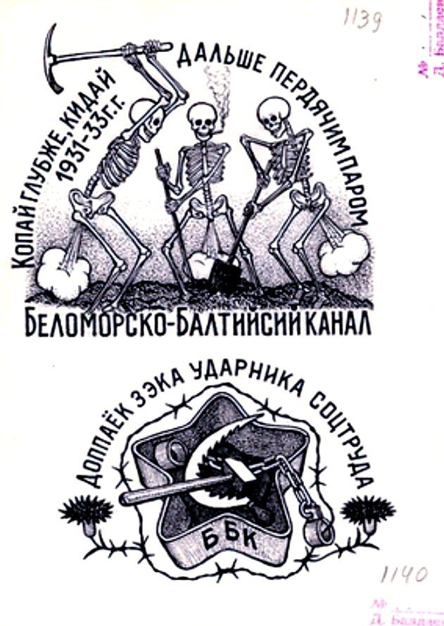 "One of the most interesting things discovered in researching the Mafiya for in my second novel, ""The Girl In The Blue Flame Cafe,"" is the Russian Criminal Tattoo Encyclopedia published by FUEL.  ""This unique archive documents Russian criminals; tattoos and their coded meanings. Included in the collection are more than three thousand tattoo drawings made by Danzig Baldaev during his time as a prison guard between 1948 and 1986. """