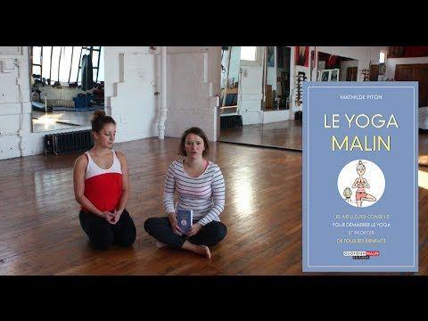 10 minutes de yoga pour le matin, en vidéo ! | Mathilde fait du yoga : Explorations depuis mon tapis