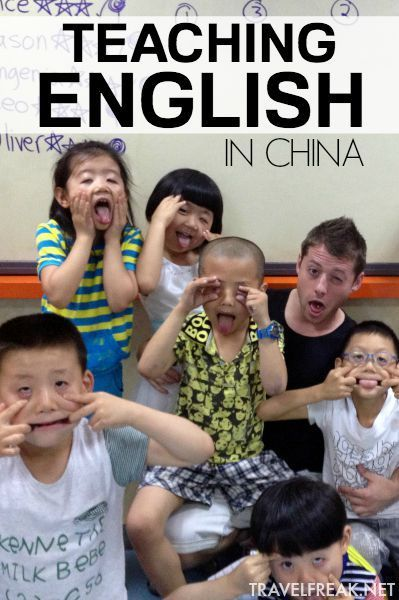 Teaching English in China was, by far, the most emotionally rewarding and fulfilling thing I've ever challenged myself to do.
