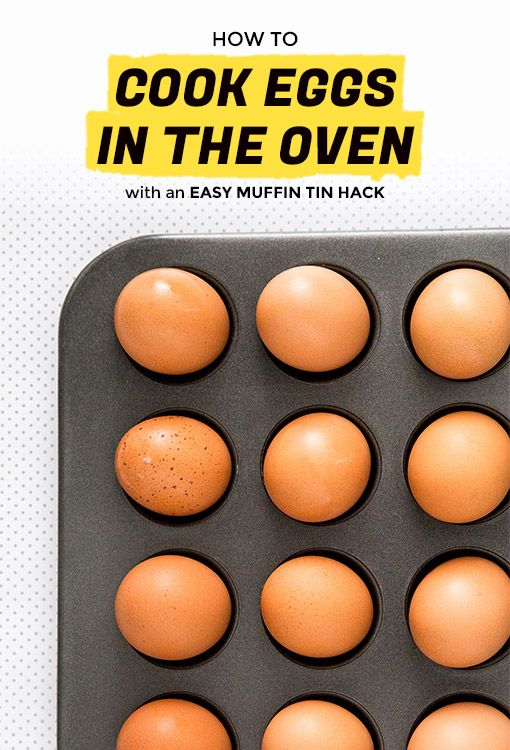 How to Make 24 Hard-Boiled Eggs in the Oven at Once | Extra Crispy