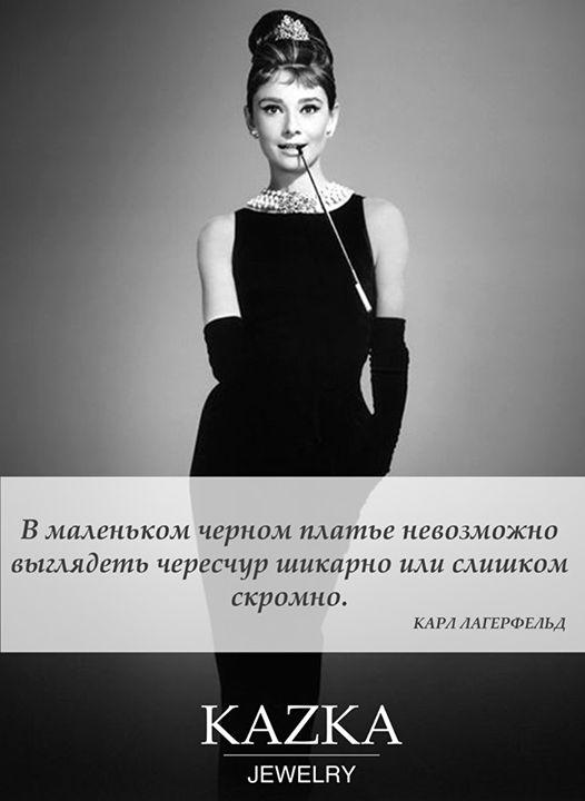 Цитаты из фильма платье